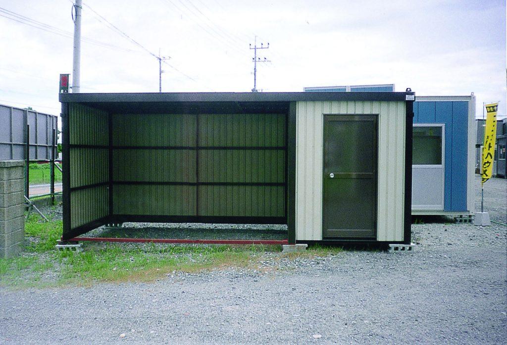 ファーム倉庫